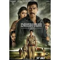 Drishyam| Le dimanche 15 novembre 2020 : 13h45-16h45